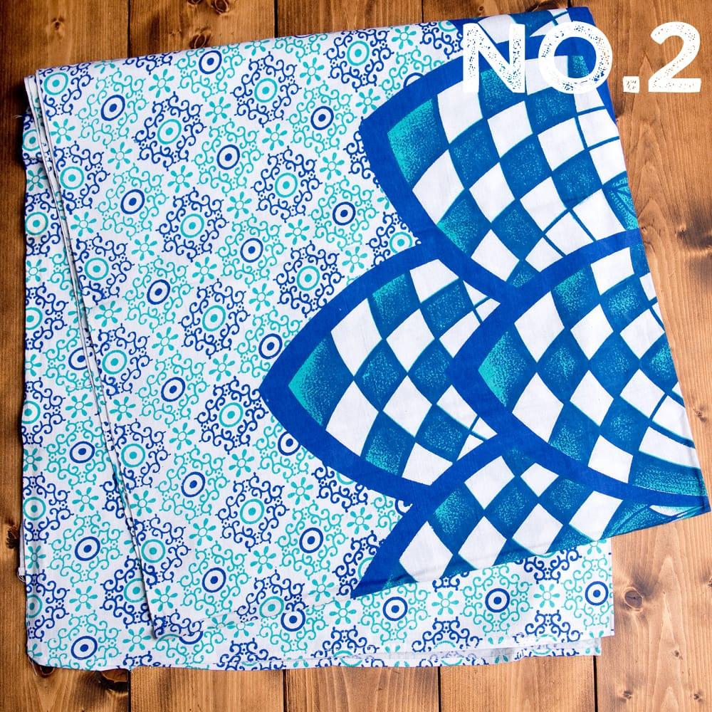 マルチクロス - ランゴリ【約218cm×約210cm】 9 - 【No.2】青緑系