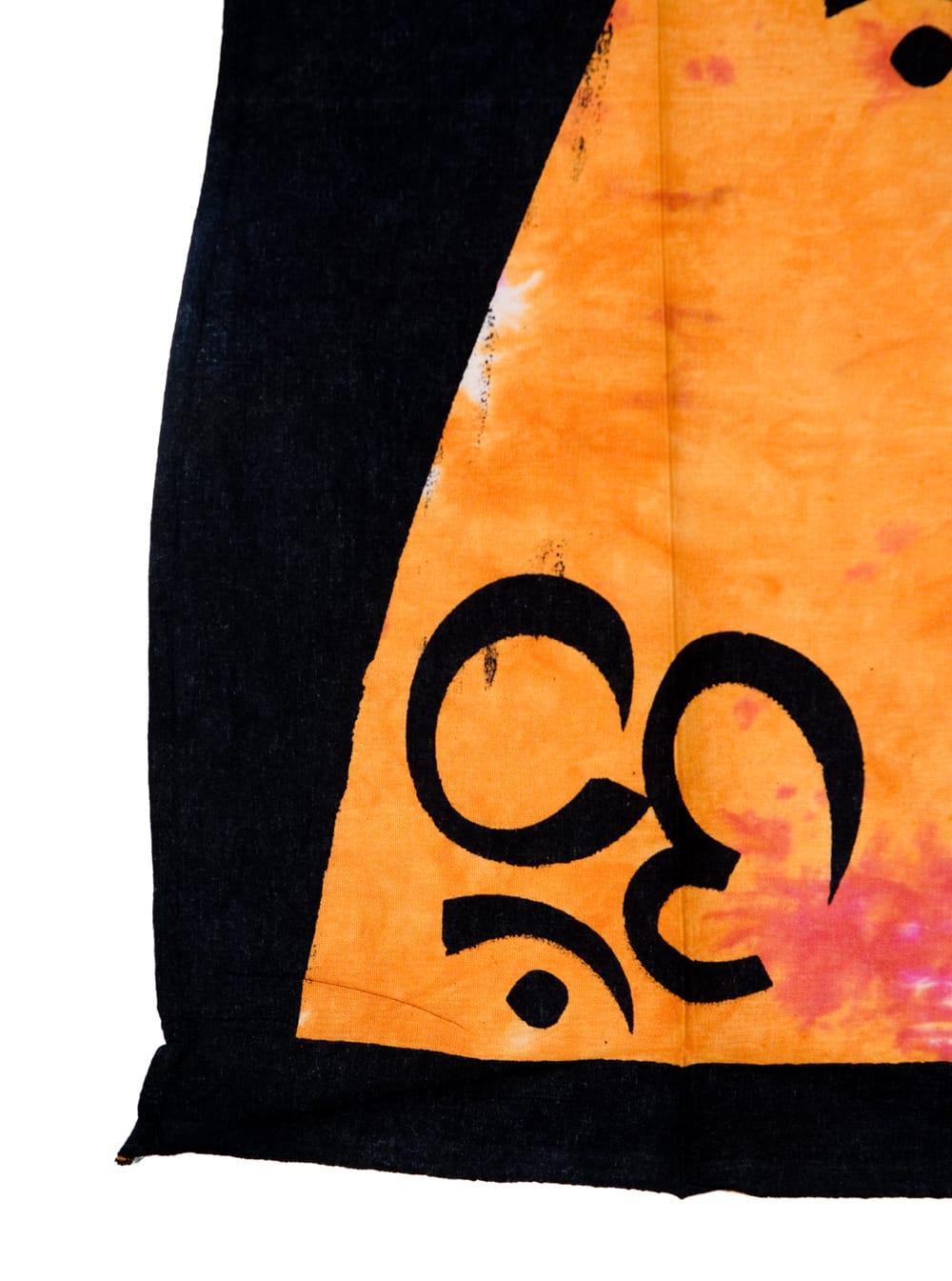 マルチクロス - ホーリーカラーのオーン ガネーシャ【約208cm×約220cm】 3 - 縁部分の写真です