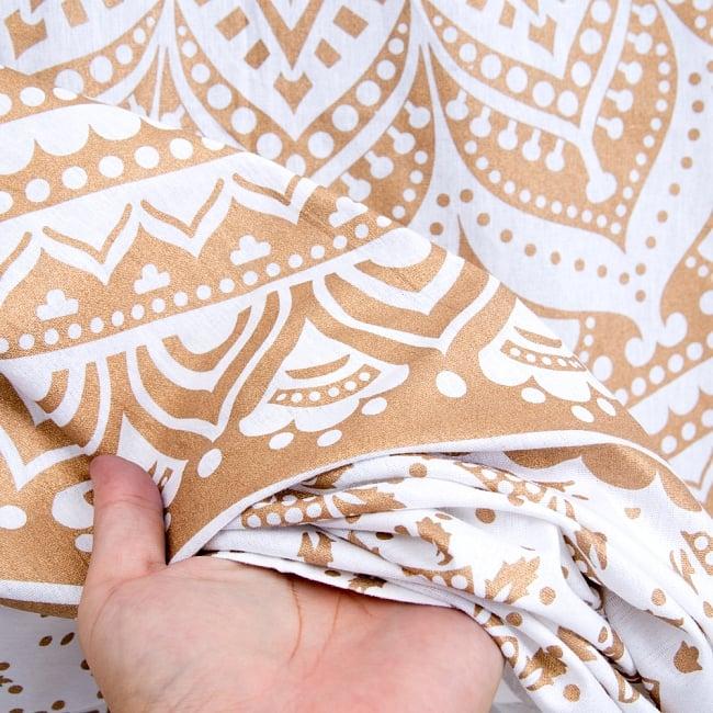 マルチクロス  ホワイト&ゴールドラメマンダラ〔約206cm×約132cm〕 5 - とても雰囲気があります