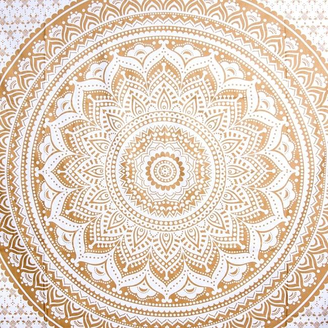 マルチクロス  ホワイト&ゴールドラメマンダラ〔約225cm×約202cm〕 2 - 中心部分の拡大写真です。とても迫力があるデザインです。
