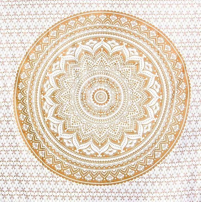 マルチクロス  ホワイト&ゴールドラメマンダラ〔約225cm×約202cm〕の写真