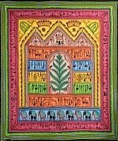 マルチクロス - ワルリ族風カラフル絵画〔約241cm×約205cm〕
