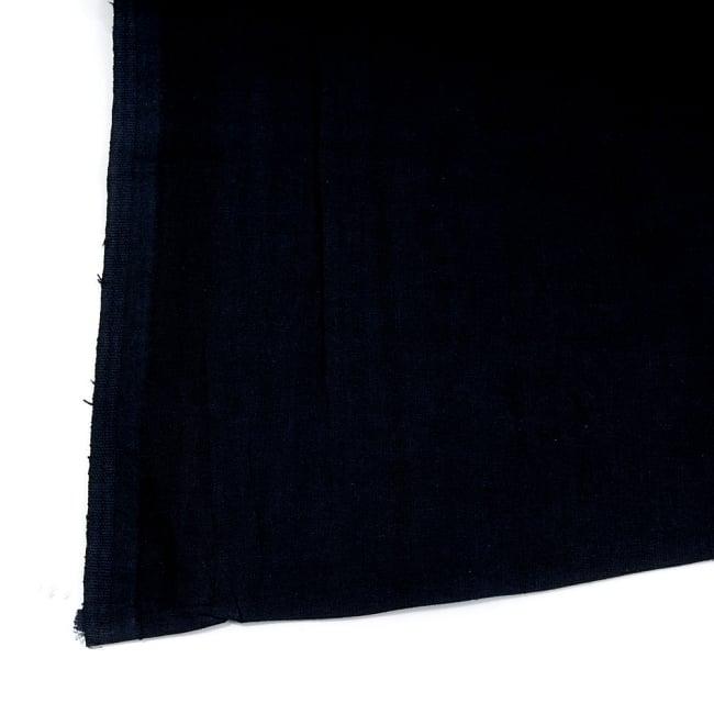 マルチクロス - モノトーンフラワーマンダラ〔約196cm×約133cm〕 3 - 縁部分の写真です