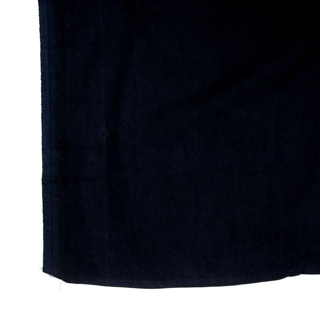 マルチクロス - モノトーン太極図マンダラ〔約199cm×約133cm〕 3 - 縁部分の写真です