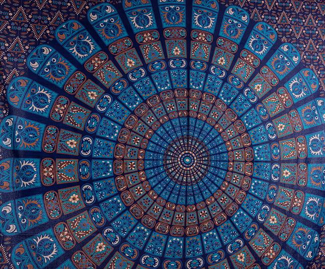 マルチクロス - マンダラ〔約205cm×約222cm〕 3 - 中心部の写真です