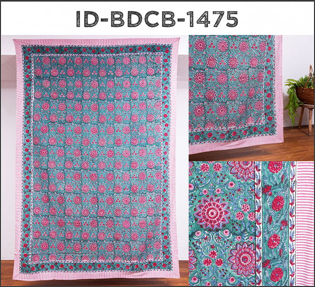 ジャイプル職人手作り インド伝統の木版染め更紗マルチクロス〔225cm×155cm〕色彩豊かなボタニカルデザイン ベッドカバーやソファーカバー パーテーションなどへ 20 - ID-BDCB-1475