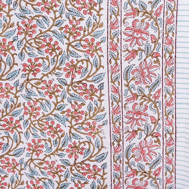 ジャイプル職人手作り インド伝統の木版染め更紗マルチクロス〔225cm×155cm〕色彩豊かなボタニカルデザイン ベッドカバーやソファーカバー パーテーションなどへ 5 - 細部の写真です