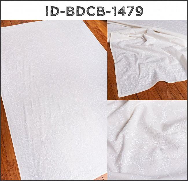ジャイプル職人手作り サフェードのボタニカルデザイン インド伝統の木版染め更紗マルチクロス〔225cm×155cm〕ベッドカバーやソファーカバー パーテーションなどへ 16 - ID-BDCB-1479