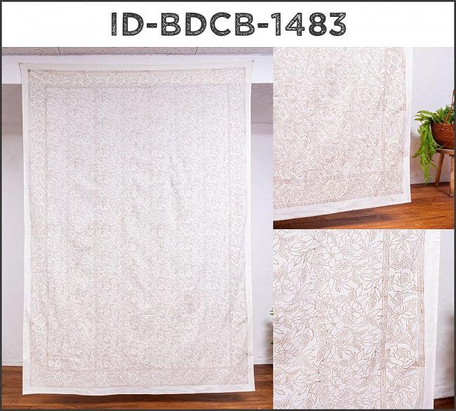 インド職人手作り 白生地×ゴールドプリントのボタニカルデザイン インド伝統の木版染め更紗マルチクロス〔225cm×155cm〕ベッドカバーやソファーカバー パーテーションなどへ 15 - ID-BDCB-1483