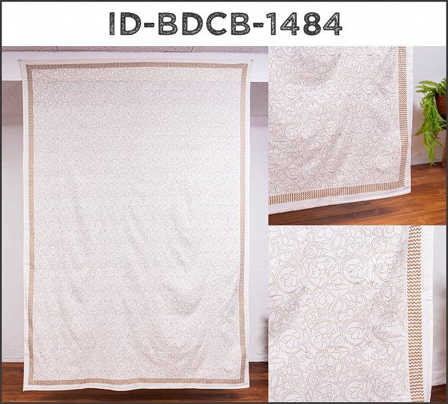 インド職人手作り 白生地×ゴールドプリントのボタニカルデザイン インド伝統の木版染め更紗マルチクロス〔225cm×155cm〕ベッドカバーやソファーカバー パーテーションなどへ 16 - ID-BDCB-1484