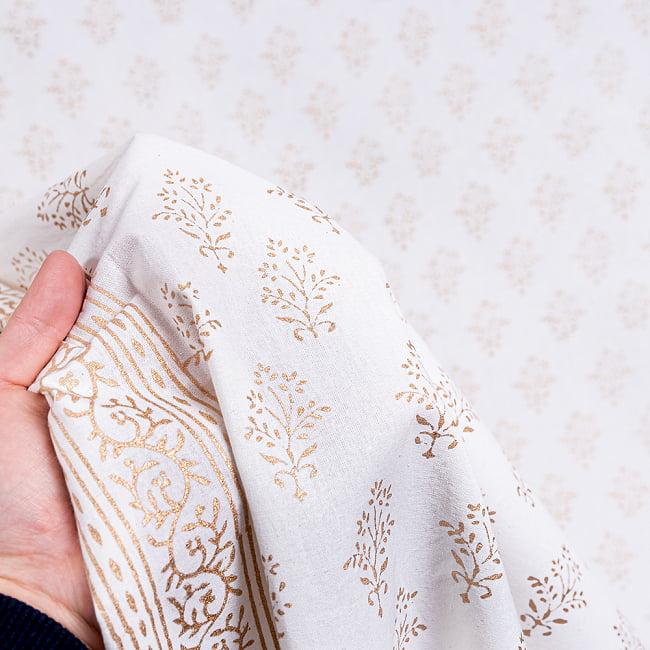 ジャイプル職人手作り 白生地×ゴールドプリントのボタニカルデザイン インド伝統の木版染め更紗マルチクロス〔225cm×155cm〕ベッドカバーやソファーカバー パーテーションなどへ 9 - 生地の拡大写真です