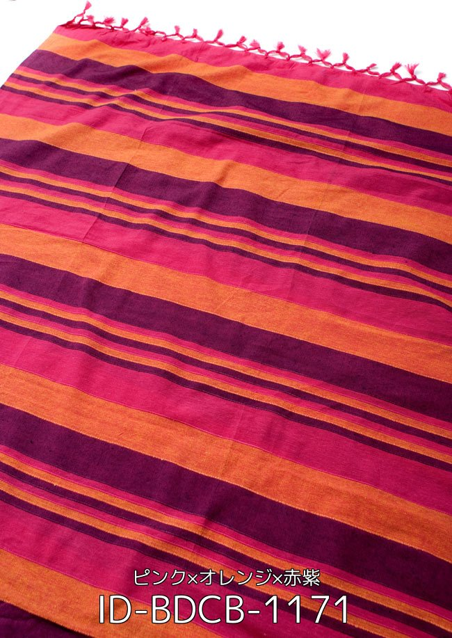 【自由に選べる6個セット】〔235cm×150cm〕カディコットン風マルチクロス - ストライプ柄 紫 6 - 〔235cm×150cm〕カディコットン風マルチクロス - ストライプ柄 ピンク×オレンジ×赤紫(ID-BDCB-1171)の写真です