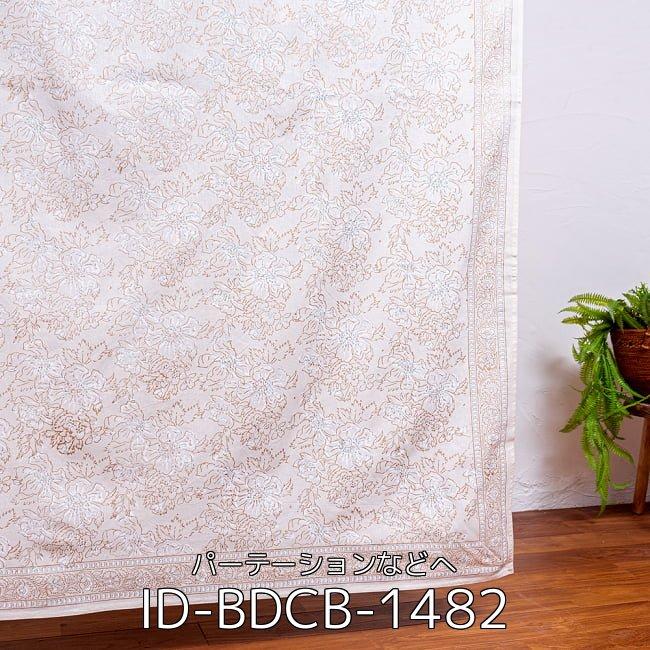 【自由に選べる3枚セット】ジャイプル職人手作り 白生地×ゴールドプリントのボタニカルデザイン インド伝統の木版染め更紗マルチクロス〔225cm×155cm〕ベッドカバーやソファーカバー パーテーション 3 - インド職人手作り 白生地×ゴールドプリントのボタニカルデザイン インド伝統の木版染め更紗マルチクロス〔225cm×155cm〕ベッドカバーやソファーカバー パーテーションなどへ(ID-BDCB-1482)の写真です