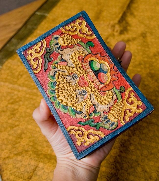 チベットの伝統小物入れ - 龍(凹型) 10 - 長さはこのくらいです。