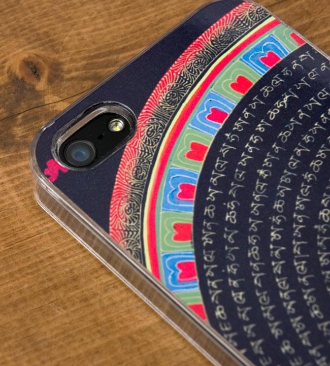 種子マンダラ【ティラキタオリジナルiPhone5ケース】の写真3 - 実際のケースを拡大しました