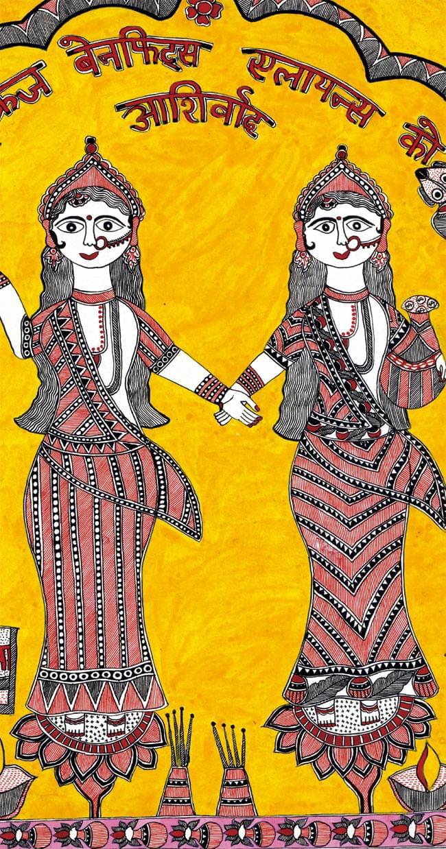 インドの伝統絵画ミティラー画【ティラキタオリジナルiPhone5/5s/SEケース】の写真