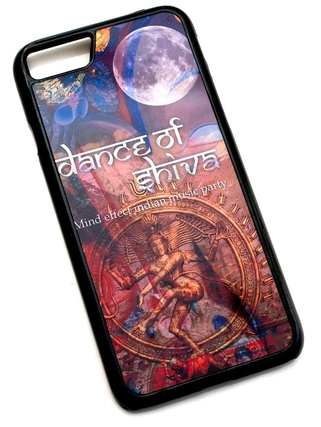 【限定品】DANCE OF SHIVA2007【ティラキタオリジナルiPhone7/7s/8ケース】 2 - 実際のケースになります。