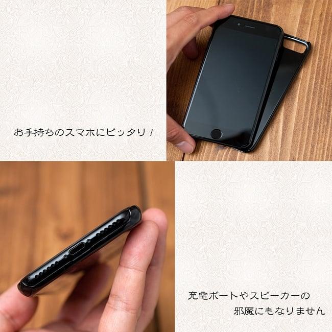 【限定品】DANCE OF SHIVA2007【ティラキタオリジナルiPhone7/7s/8ケース】 3 - ボリュームなどもケースを付けていても操作可能です。なお、こちらはiPhone7を撮影した写真で、お送りするものはiPhonr5/5s/SE用となります