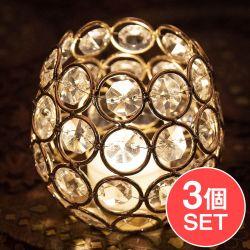 【3個セット】クリスタルガラスのアラビアンキャンドルホルダー - ゴールド【7.5cm×8.5cm】