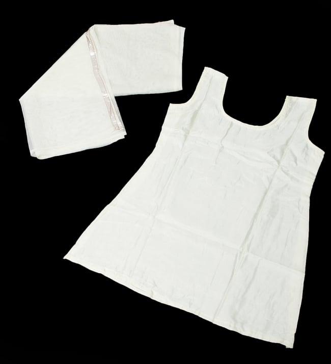 サフェードのパンジャビドレス 4点セット 白×金色の写真12 - インナーとショールが付属します。