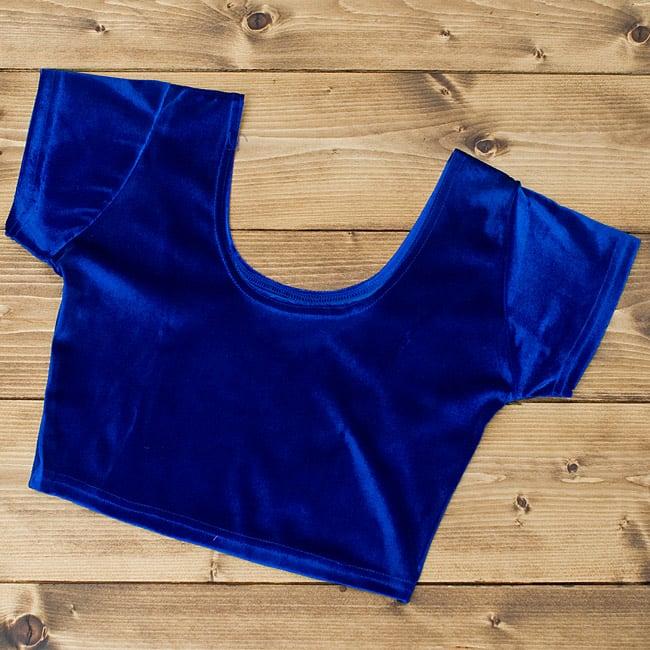 ベルベットのストレッチチョリ - ブルーの写真2 - 反対面のデザインです。