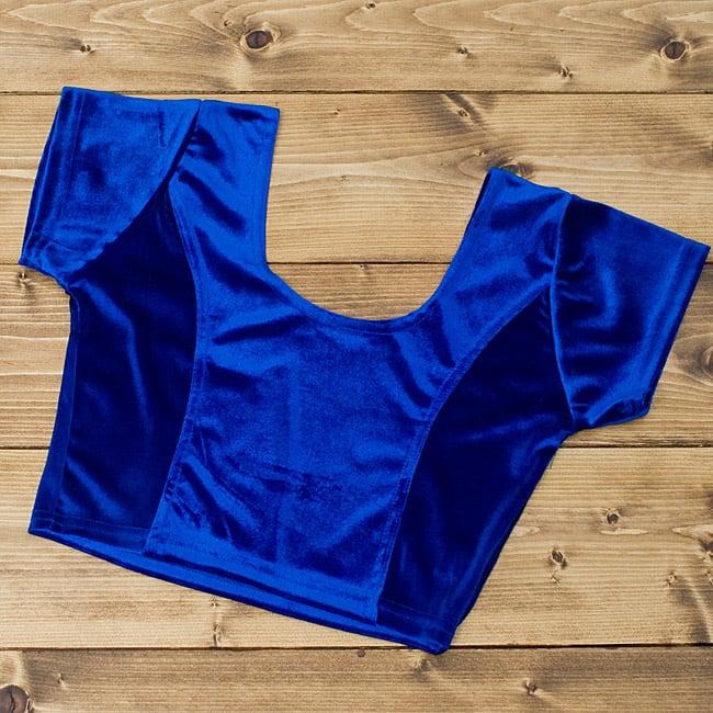 ベルベットのストレッチチョリ - ブルーの写真