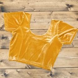 ベルベットのストレッチチョリ - ダークオレンジ