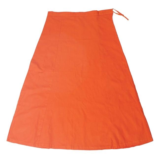 サリーの下に着るペチコート オレンジの写真