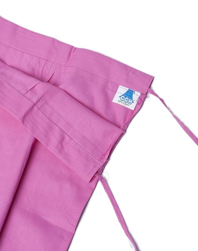 サリーの下に着るペチコー トライトピンクの写真4 - ウエストは紐で絞るタイプになります。