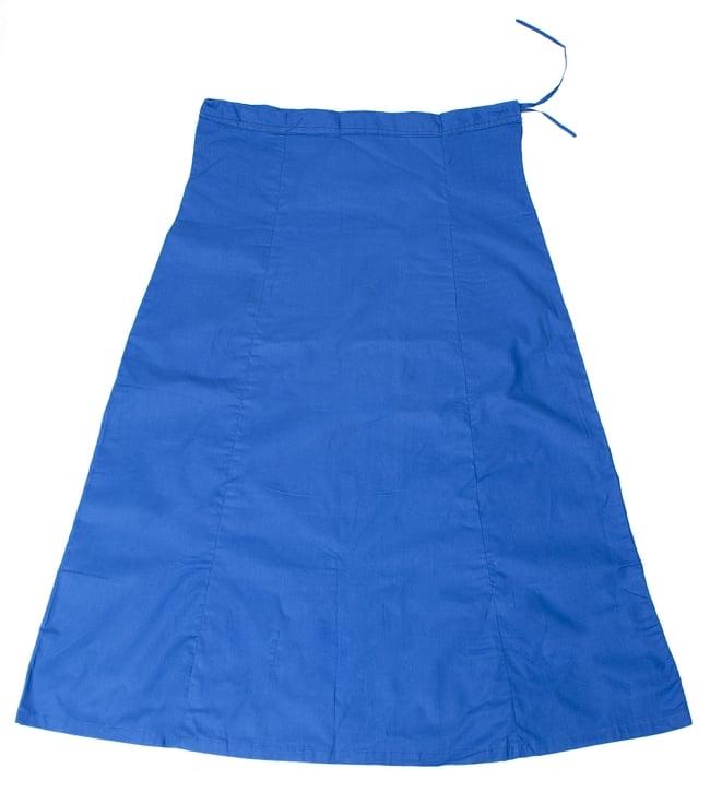 サリーの下に着るペチコート ブルー 1