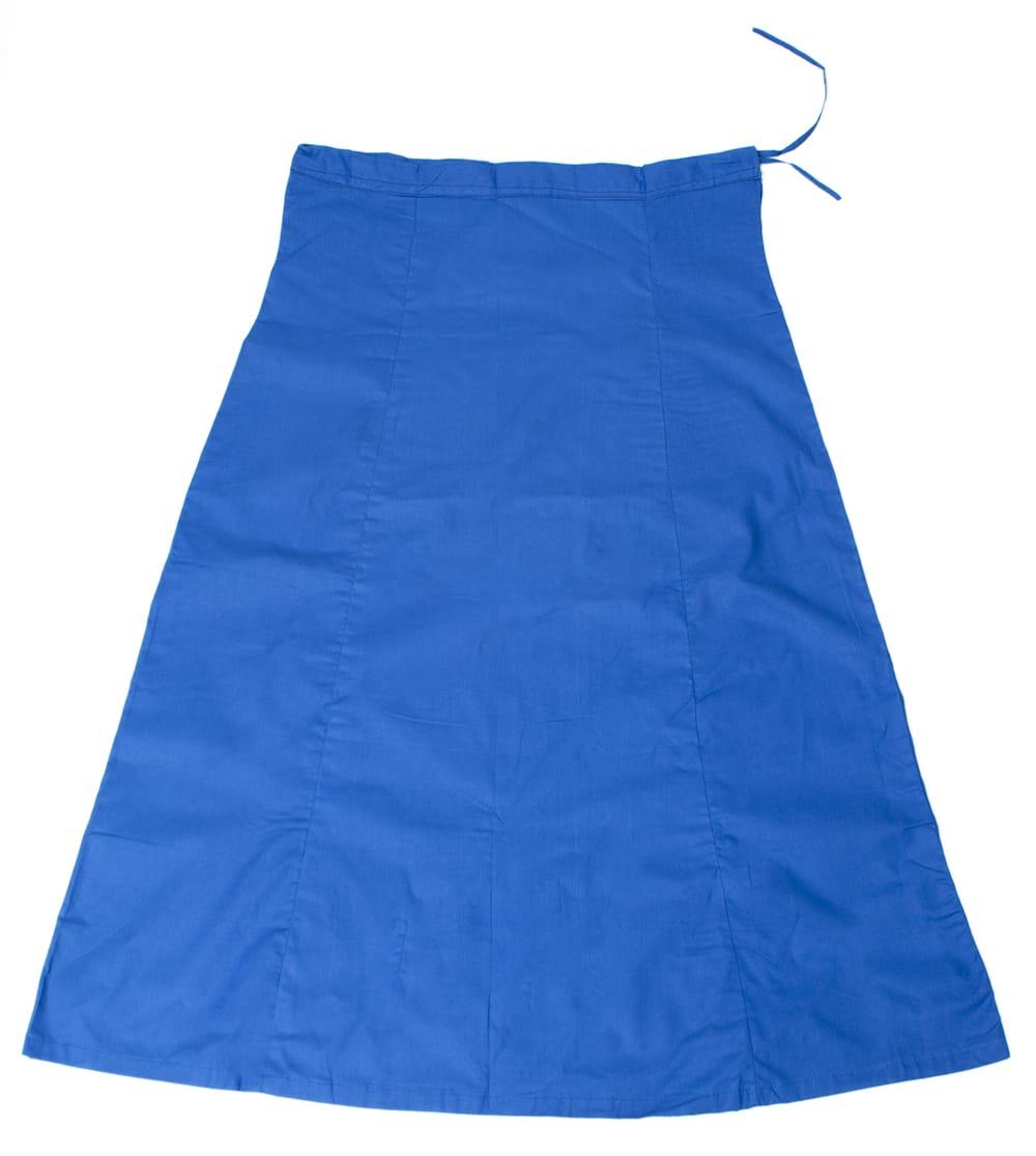 サリーの下に着るペチコート ブルーの写真