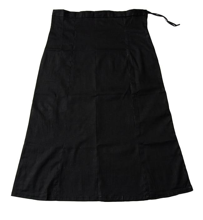 サリーの下に着るペチコート - ブラックの写真
