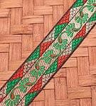 インドとアジアの布のセール品:[セール品]チロリアンテープ - 9m ロール売【中幅 約3cm】