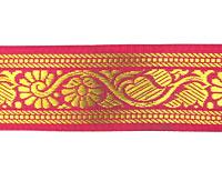 【訳ありセール品】ザリの中幅チロリアンテープ-メーター売り【約4cm】-7番-ショッキングピンク