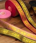 インドとアジアの布のセール品:【訳ありセール品】ザリの中幅チロリアンテープ【約4cm 25mロール】