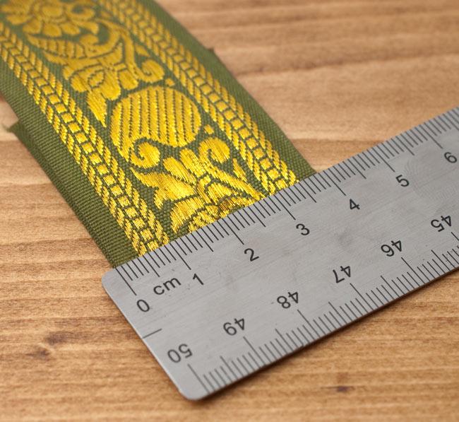 【訳ありセール品】ザリの中幅チロリアンテープ-メーター売り【約4cm】 4 - 使いやすい4cm幅です