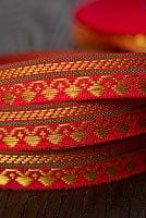 (幅:約1cm)細幅のチロリアンテープ (1m売り) - 赤