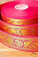 [幅:約4cm]中幅のチロリアンテープ - 花とつる草 ピンク[1m売り]