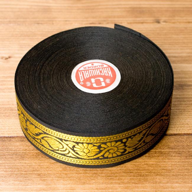 (幅:約4cm)中幅のチロリアンテープ  (1m売り) - 花とつる草 黒 5 - 裏面はこんな感じ。