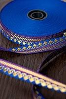 (幅:約1cm)細幅のチロリアンテープ (25mロール売り) - 青
