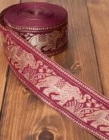 象のチロリアンテープ-約16mロール売り-太幅 約5cm【赤紫】