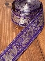 象のチロリアンテープ-メーター売り-太幅 約5cm【紫】