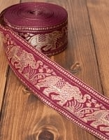 象のチロリアンテープ-メーター売り-太幅 約5cm【赤紫】