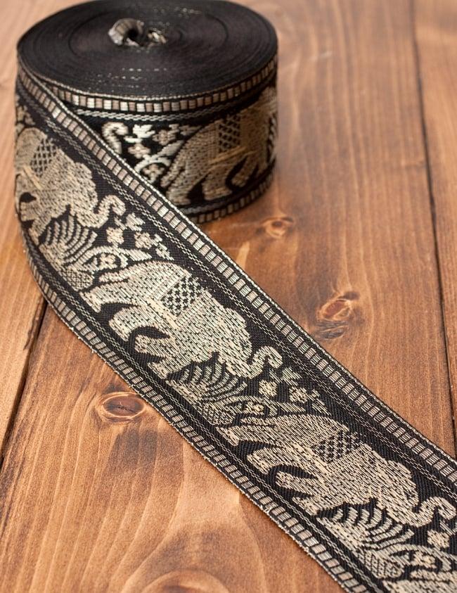 象のチロリアンテープ-メーター売り-太幅 約5cm【黒色】の写真