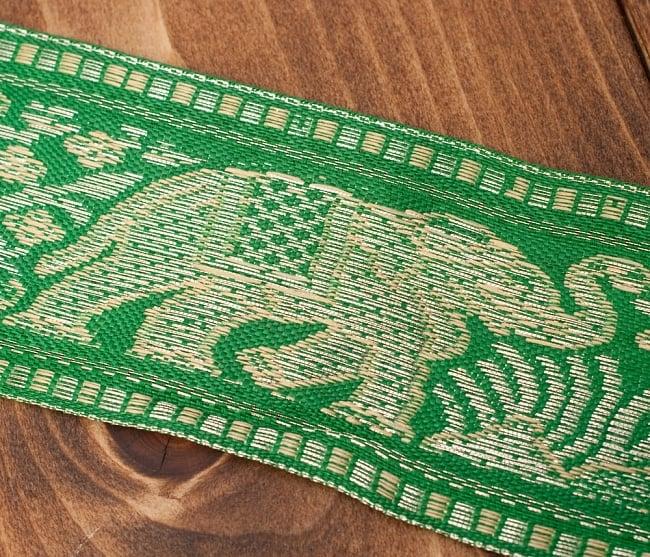 象のチロリアンテープ-メーター売り-太幅 約5cm【緑色】の写真3 - テープをアップにしました