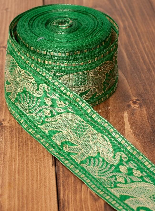 象のチロリアンテープ-メーター売り-太幅 約5cm【緑色】の写真