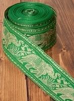 象のチロリアンテープ-メーター売り-太幅 約5cm【緑色】