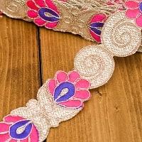 金糸刺繍チロリアンテープ ピンク - メーター売り【幅 約4cm】