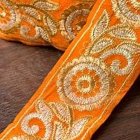 金糸花草柄チロリアンテープ (メーター売り・幅 約9cm) - ベルベット・オレンジ