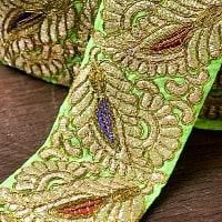 金糸刺繍リーフ模様チロリアンテ